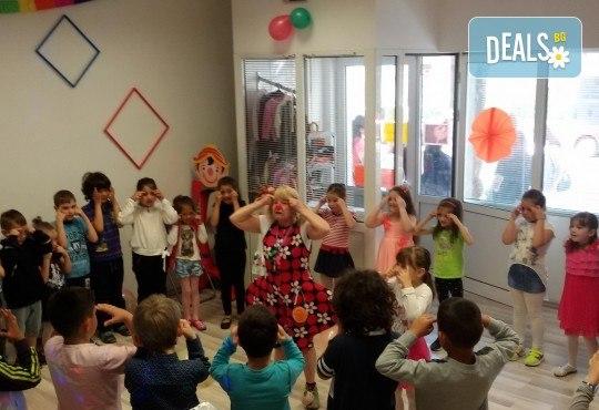 Детски рожден ден в Детски център Приказен свят на супер цена! Зала за 10 деца, зала за възрастни, напитки, пица, украса, аниматор и DJ! - Снимка 4