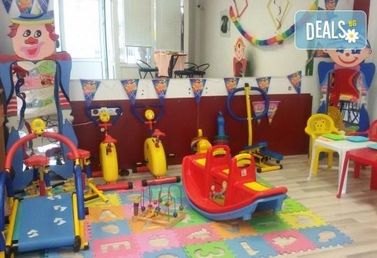 Детски рожден ден в Детски център Приказен свят на супер цена! Зала за 10 деца, зала за възрастни, напитки, пица, украса, аниматор и DJ! - Снимка 3