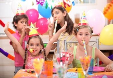 Детски рожден ден в Детски център Приказен свят на супер цена! Зала за 10 деца, зала за възрастни, напитки, пица, украса, аниматор и DJ! - Снимка
