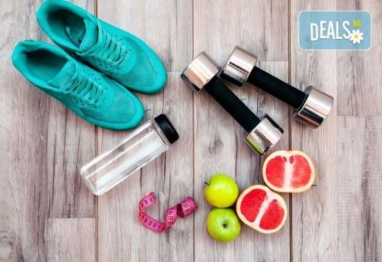 Извайте перфектно тяло с неограничен брой тренировки с инструктор в рамките на 30 дни и изготвяне на индивидуална тренировъчна програма от фитнес клуб Алпина - Снимка 1