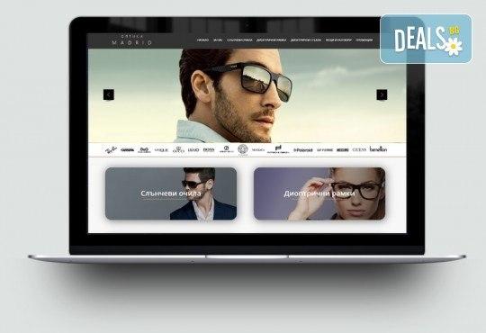 Доверете се на най-добрите! Изработка на уеб сайт със страхотен дизайн, хостинг и първоначална SEO оптимизация от Web Solution! - Снимка 2