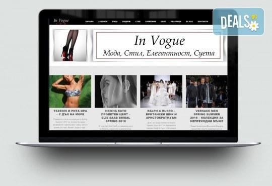 Доверете се на най-добрите! Изработка на уеб сайт със страхотен дизайн, хостинг и първоначална SEO оптимизация от Web Solution! - Снимка 4