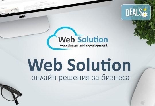 Доверете се на най-добрите! Изработка на уеб сайт със страхотен дизайн, хостинг и първоначална SEO оптимизация от Web Solution! - Снимка 5