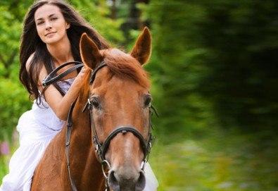 Подарете си незабравими моменти! 60-минутен урок по конна езда - тръст и галоп, с инструктор конна база София – Юг, Драгалевци! - Снимка