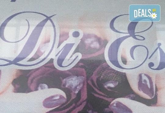 Бъдете забележителни! Маникюр с гел лак Bluesky и бонус: сваляне на стар гел лак от салон за красота Ди Ес! - Снимка 10