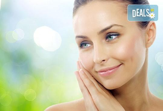 Лифтинг с моментален ефект и без болка! RF термаж на лице в Marbella Beauty Studio! - Снимка 3