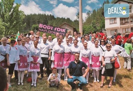 Танцувайте български хора и ръченици! 8 урока във Фолклорен клуб BODY FOLK в жк. Изток, Борово, Люлин, Надежда, Свобода и Триъгълника - Снимка 2