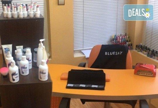 Наслада за тялото и душата! 40-минутна ароматерапия с етерични масла в салон за красота Ди Ес! - Снимка 7