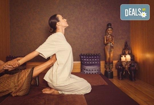 Възстановете жизнените си сили с 90-минутна юмейхо терапия в салон за красота Ди Ес - Снимка 1