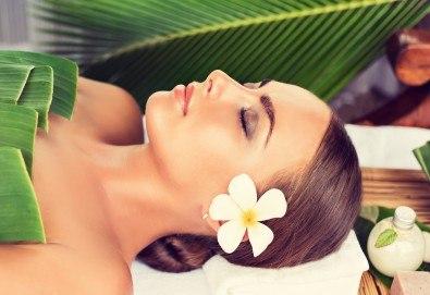 Пренесете се на слънчевите Хавай с 60-минутен масаж Ломи-ломи на цяло тяло с масла по избор в студио за красота GIRO! - Снимка