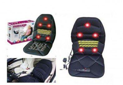 Масажираща нагряваща седалка с 3 или 5 точки и функция за нагряване от За теб и мен! - Снимка