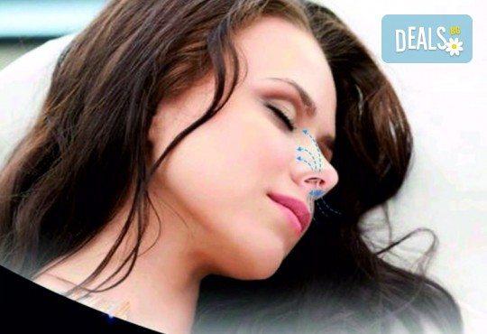 Спокоен сън и ведро настроение с помощта на силиконов уред против хъркане от Grizzly Mall - Снимка 1