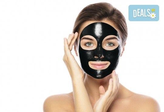 Ново предложение за професионално почистване на лицето! Черна маска за лице с трайно премахване на черни точки от Grizzly Mall - Снимка 5