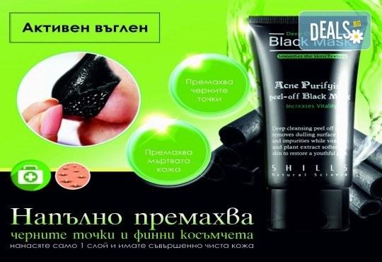 Ново предложение за професионално почистване на лицето! Черна маска за лице с трайно премахване на черни точки от Grizzly Mall - Снимка 3