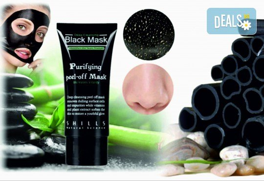 Ново предложение за професионално почистване на лицето! Черна маска за лице с трайно премахване на черни точки от Grizzly Mall - Снимка 1