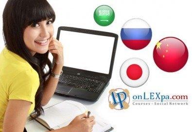 Учете нови езици с online езиков курс по Японски, Арабски, Китайски или Руски и IQ тест, от www.onLEXpa.com - Снимка