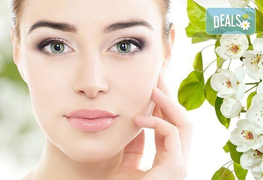 Иновативна грижа за Вашата кожа! Фотодинамична терапия с LED маска от NSB Beauty Center! - Снимка 1