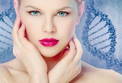 Нехирургичен лифтинг на околоочен контур, назолабиални или гневна бръчка с диналифт или хиалурон от NSB Beauty Center!