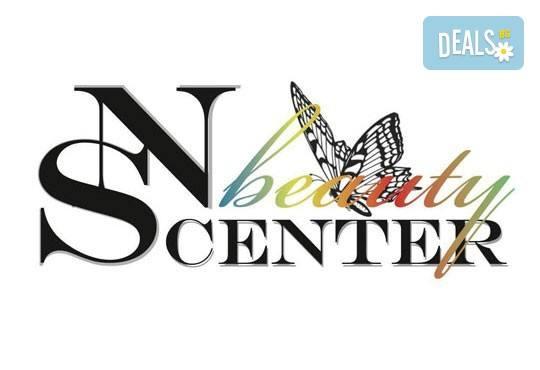 Блестящ поглед! Поставяне на диамантени мигли със смола технология косъм по косъм в NSB Beauty Center! - Снимка 6