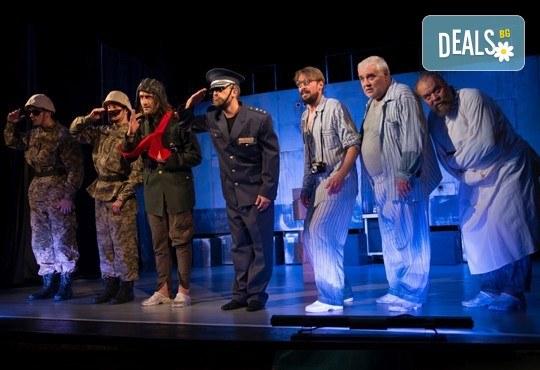 На 18-ти октомври (сряда) гледайте Болница накрай света - комедийна постановка на сръбския режисьор Дино Мустафич в МГТ Зад канала! - Снимка 6