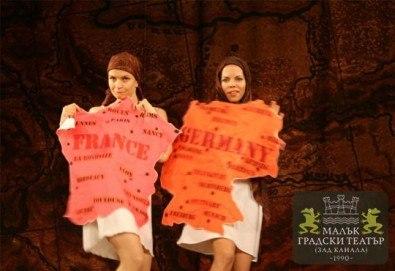 26-ти октомври (четвъртък) е време за смях и много шеги с Недоразбраната цивилизация на Теди Москов! - Снимка