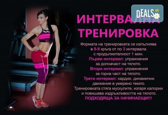 8 тренировки на спорт по избор от всички часове в графика на Божествени тела Аеробик спорт, Варна! - Снимка 3