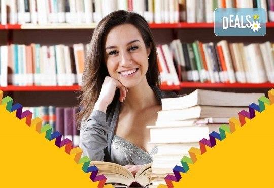Курс по общ английски език с квалифицирани нейтив преподаватели, 42 уч. ч., от International House Sofia - Снимка 3