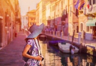 Екскурзия до най-романтичните градове на Италия със Запрянов Травел през есента! 2 нощувки със закуски в хотел 3*, Лидо ди Йезоло, транспорт и програма - Снимка