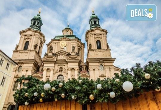 Предколедна екскурзия в Прага и Братислава: 3 нощувки със закуски, транспорт