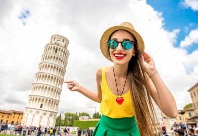 Екскурзия през есента до красивия Пиза, Италия! 3 нощувки със закуски, самолетен билет, ръчен багаж и медицинска застраховка - Снимка