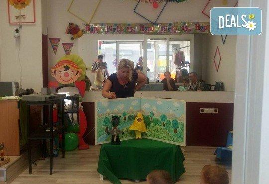 Три часа детски рожден ден за деца от 2 до 6 год. с включен куклен театър, безалкохолни напитки и зала за родителите от детски център Приказен свят - Снимка 3