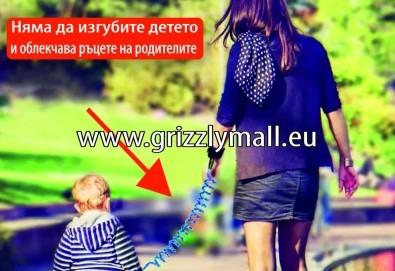 За безопасността на Вашия малчуган! Вземете повод за деца от Grizzly Mall - Снимка