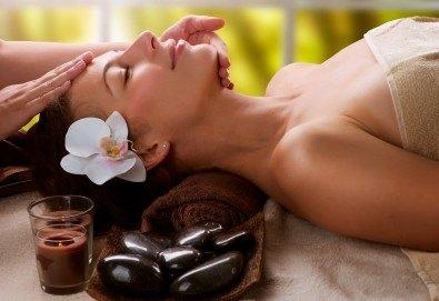 Релакс и екзотика! Балийски масаж на цяло тяло с етерични масла и египетски ритуал за уморени крака в студио Secret Vision - Снимка