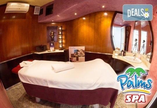 Влезте във форма с Palms Spa към хотел Анел 5*! Басейн + джакузи, фитнес или комбинация със сауна или парна баня само до 31.10! - Снимка 7