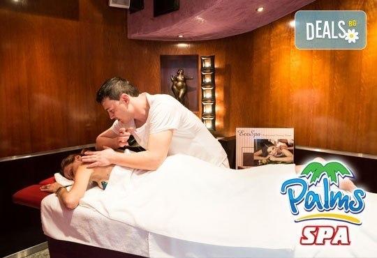 Влезте във форма с Palms Spa към хотел Анел 5*! Басейн + джакузи, фитнес или комбинация със сауна или парна баня само до 31.10! - Снимка 8