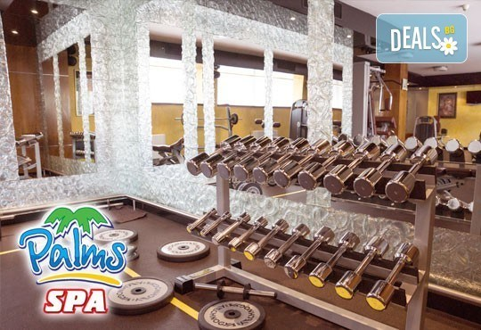 Влезте във форма с Palms Spa към хотел Анел 5*! Басейн + джакузи, фитнес или комбинация със сауна или парна баня само до 31.10! - Снимка 6