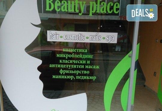 Дълготрайни и красиви цветове! Маникюр с лак на Perfect или гел лак Gelish в салон за красота Beauty place - Снимка 7