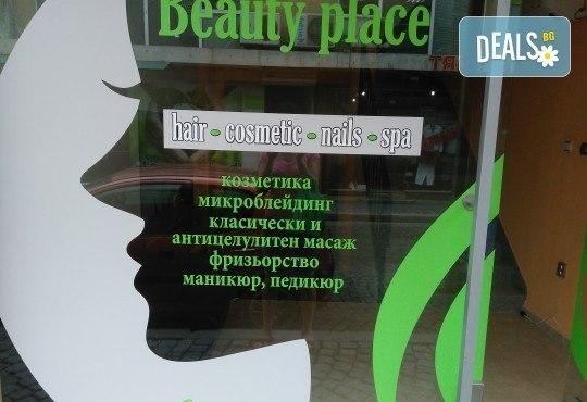 Безупречен стил с маникюр и педикюр с лакове на Perfect в салон за красота Beauty place - Снимка 6