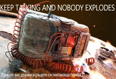 Участвайте със своите приятели в хитовата екипна игра Keep Talking And Nobody Explodes в TeamPlay.zone - Снимка