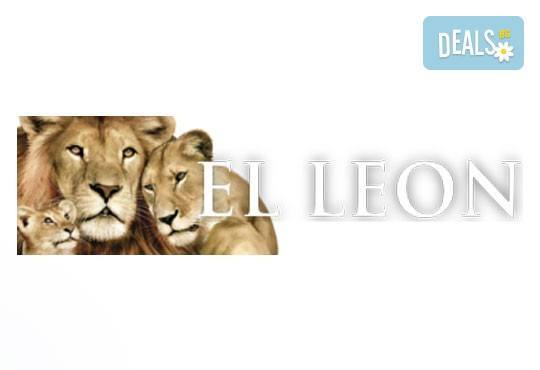 80 уч. ч. курс по английски език на ниво по избор с включен разговорен модул с представител на Международен езиков институт от EL Leon! - Снимка 3
