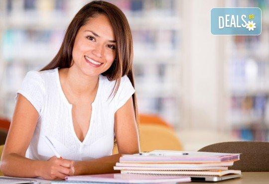 Научете нов език! Курс по италиански на ниво А1, А2 или В1 с продължителност 50 уч.ч. от езиков център EL Leon! - Снимка 1