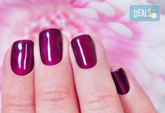 Красиви ръце! Маникюр с гел лак BlueSky в Салон за красота Belisimas - Снимка 1