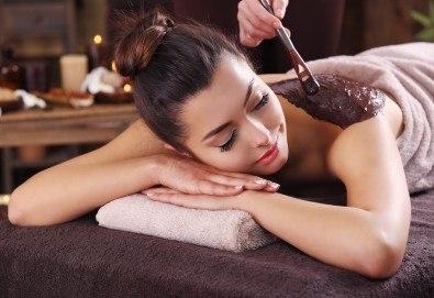 За вашата любима или любим! Релаксиращ 90-минутен масаж с шоколад или крем бадем в Chocolate studio! - Снимка