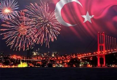 Посрещнете Нова Година 2018 в Истанбул, със Запрянов Травел! 2 нощувки със закуски в Хотел Martinenz 3*, транспорт и програма - Снимка
