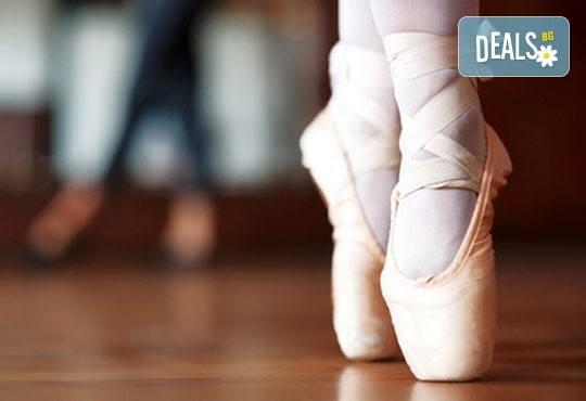 За момчета и момичета! 5 урока по балет и танци за деца в Детски център Приказен свят от Rada Dance School! - Снимка 1