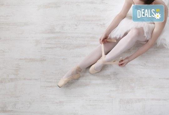 За момчета и момичета! 5 урока по балет и танци за деца в Детски център Приказен свят от Rada Dance School! - Снимка 2