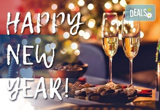 Посрещнете Нова година 2018 в Пирот! Празнична вечеря в ресторант Диана с музика на живо и неограничен алкохол, със собствен или организиран транспорт - Снимка 1