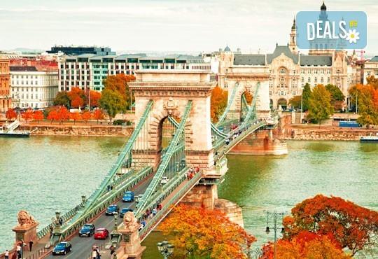 През октомври до прелестните Будапеща и Виена! 3 нощувки със закуски, транспорт, водач, програма и възможност за круиз по река Дунав и посещение на замъка Шонбрун! - Снимка 1