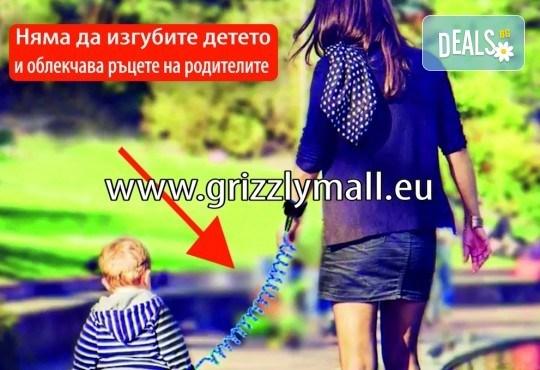 За безопасността на Вашия малчуган! Вземете повод за деца от Grizzly Mall - Снимка 1