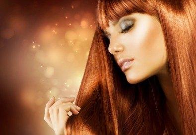 Нов цвят, нова прическа! Боядисване с боя на клиента, подстригване и оформяне със сешоар от салон за красота Сияние - Снимка